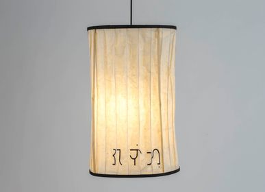 Pendant lamps - Stitched Washable Paper Lamps (Baybayin Script for wind ) - INDIGENOUS