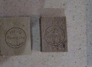 Soaps - Aleppo Soap - SALAHEDDIN