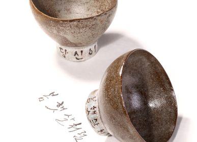 Céramique - Gamsung (Sensibilité) Verre à feu 2 - HWATAK