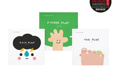 Design objects - PLAY BOOKS (1set) - ROUND GROUND