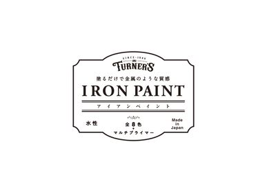 Paints and varnishes - IRON PAINT - TURNER COLOUR WORKS LTD