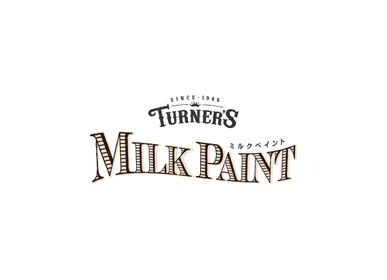 Armoires - MILK PAINT - TURNER COLOUR WORKS LTD