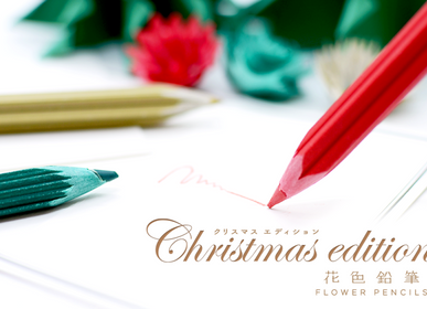 Gifts - Flower Pencils HANA Christmas edition - TRINUS