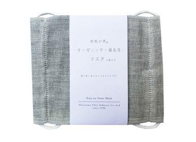 Fabrics - Organic Binchotan Mask and Mask Inserts - NAWRAP