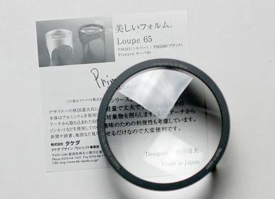 Objets design - PRIMARIO Loupe 65 - METROCS