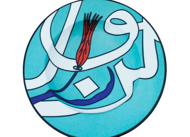 Design objects - Turquoise Collection _ Dinner plate - CALLIGRAPHY
