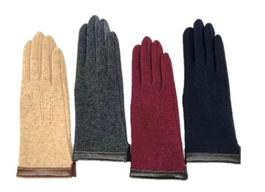 Apparel - Urkulu (Ladies Glove) - L'APERO