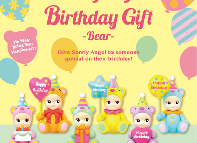 Gifts - Sonny Angel Birthday - BABY WATCH