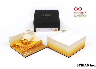 Objets design - SHAPE Kyoto -YOU- - OMOSHIROI BLOCK