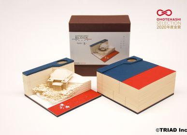 Objets design - SHAPE Kyoto -TOMO- - OMOSHIROI BLOCK