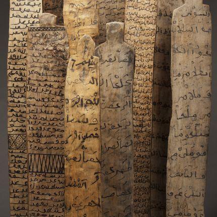 Sculpture - Vintage Coranic board - KANEM