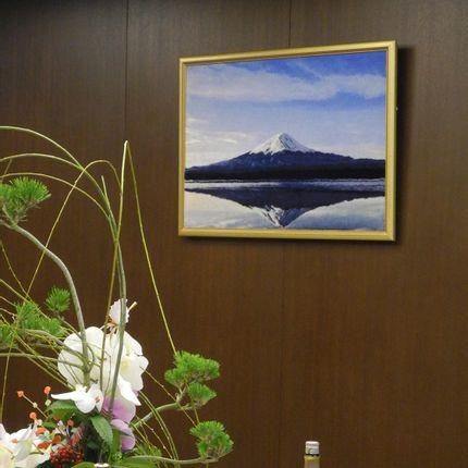 Design - Tapestry Mount Fuji - NEO TAPIS