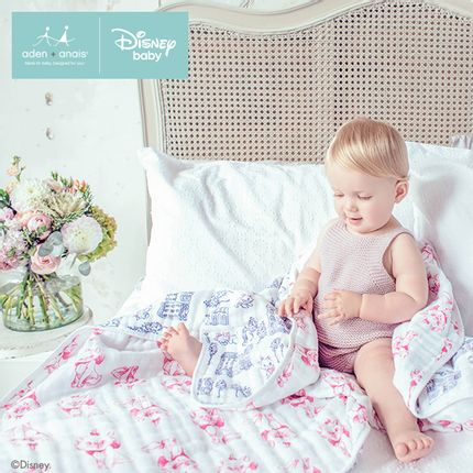 Childcare - dream blankets - ADEN + ANAIS