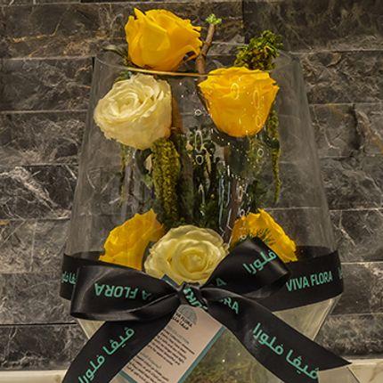 Floral decoration - Yellow Theme Chopped Vase - VIVA FLORA