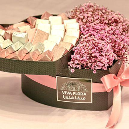 Gift - Viva Flora Sweetheart - VIVA FLORA