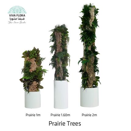 Design objects - Prairie Trees - VIVA FLORA