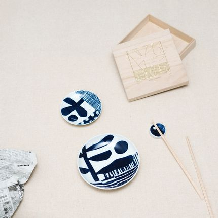 Design objects - MADE BY KIHARA - ARITA 400 PROJECT