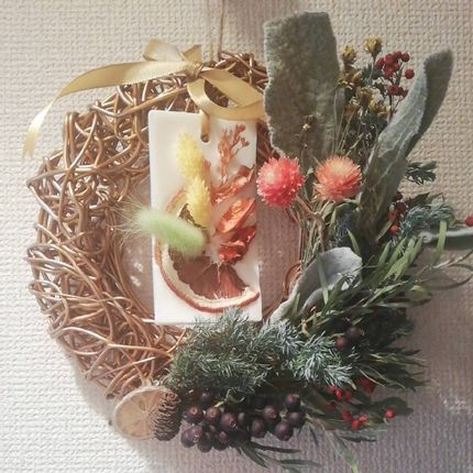 Décoration murale - JussyWreath - JUSSY