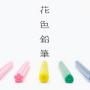 Stationery store - Flower Pencils HANA - TRINUS
