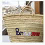 Shopping basket - Little Baskets  ( Corbeille ) Noël in red - ORIGINAL MARRAKECH