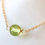 Jewelry - Necklace 40/42 cm Peridot - GIVE ME HAPPINESS