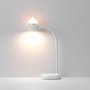 Other smart objects - Wireless Dual LED Lamp - KELYS