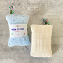 Kitchen linens - My Ecological Washable Sponge - ANOTHERWAY